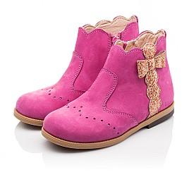 Детские демисезонные ботинки (подкладка кожа) Bebbini розовые для девочек натуральный нубук размер 21-24 (3016) Фото 3