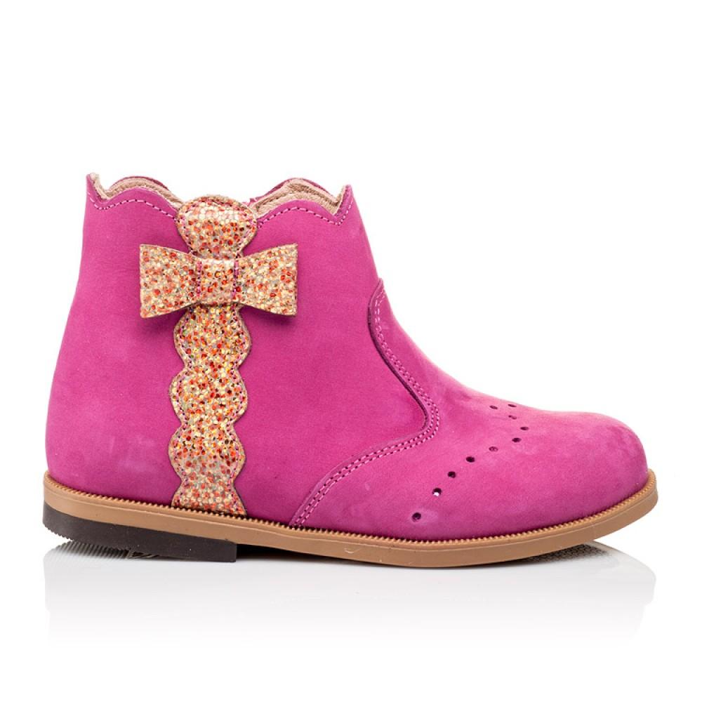 Детские демисезонные ботинки (подкладка кожа) Bebbini розовые для девочек натуральный нубук размер 21-30 (3016) Фото 4