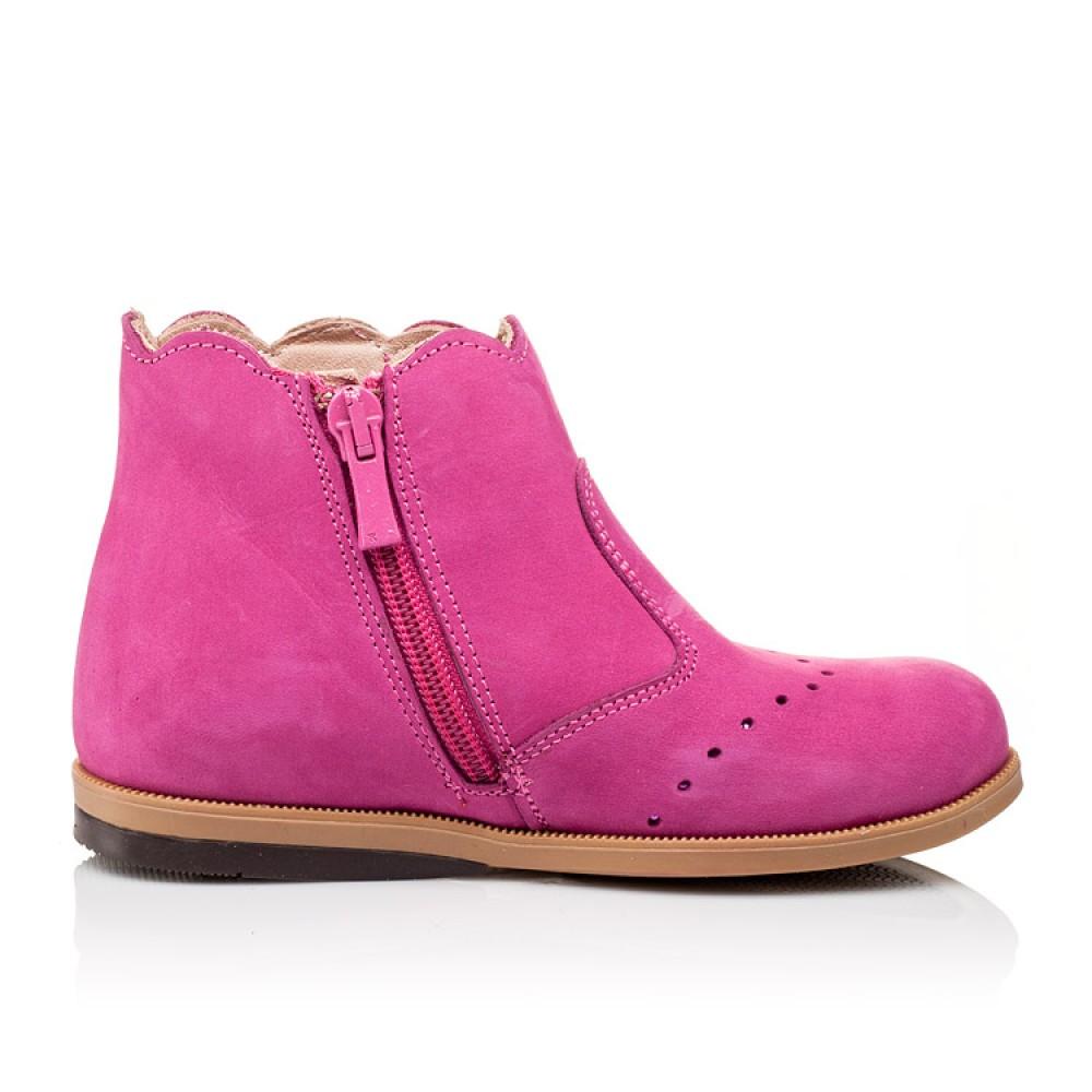 Детские демисезонные ботинки (подкладка кожа) Bebbini розовые для девочек натуральный нубук размер 21-30 (3016) Фото 5