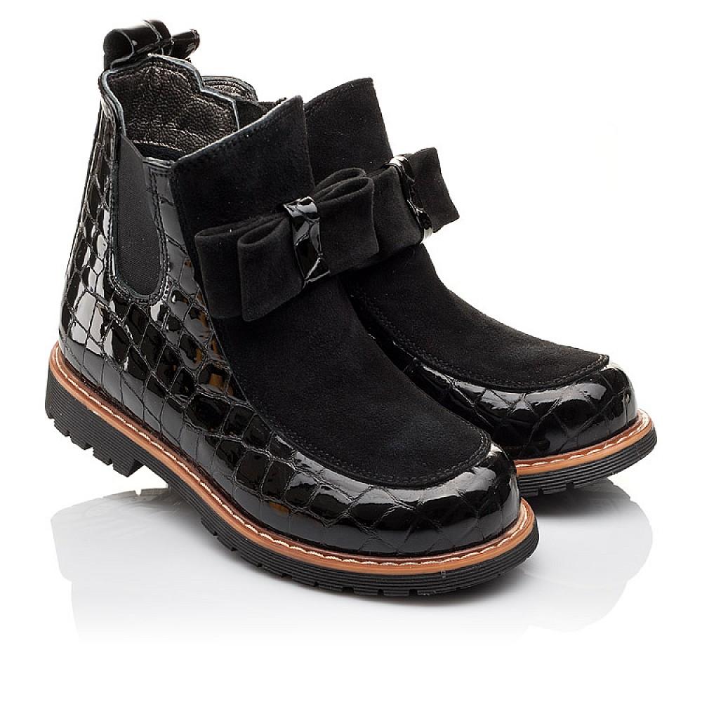b5a506147 Tap to expand · Детские демисезонные ботинки Woopy Orthopedic черные ...