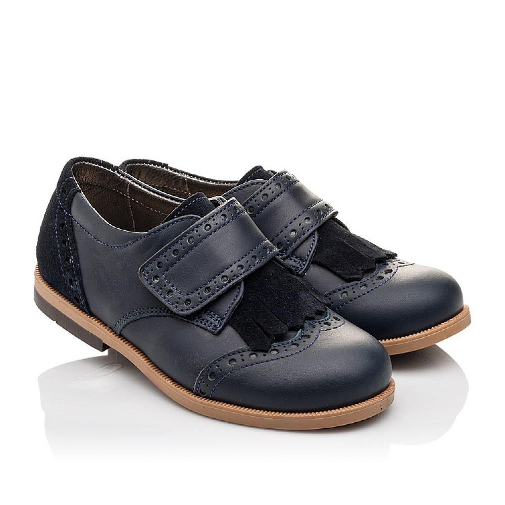 Детские туфли Bebbini синие для девочек натуральная кожа размер 22-30 (3020) Фото 1