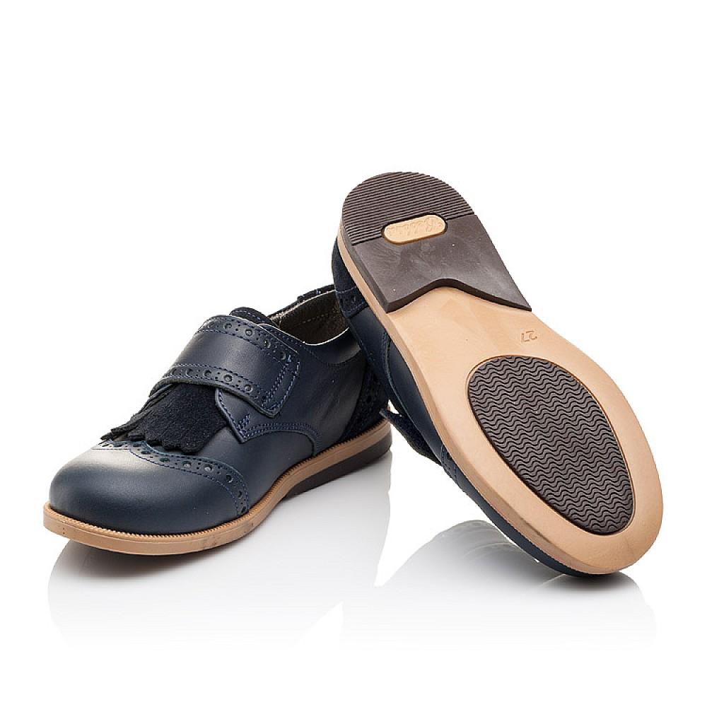 Детские туфли Bebbini синие для девочек натуральная кожа размер 22-30 (3020) Фото 2