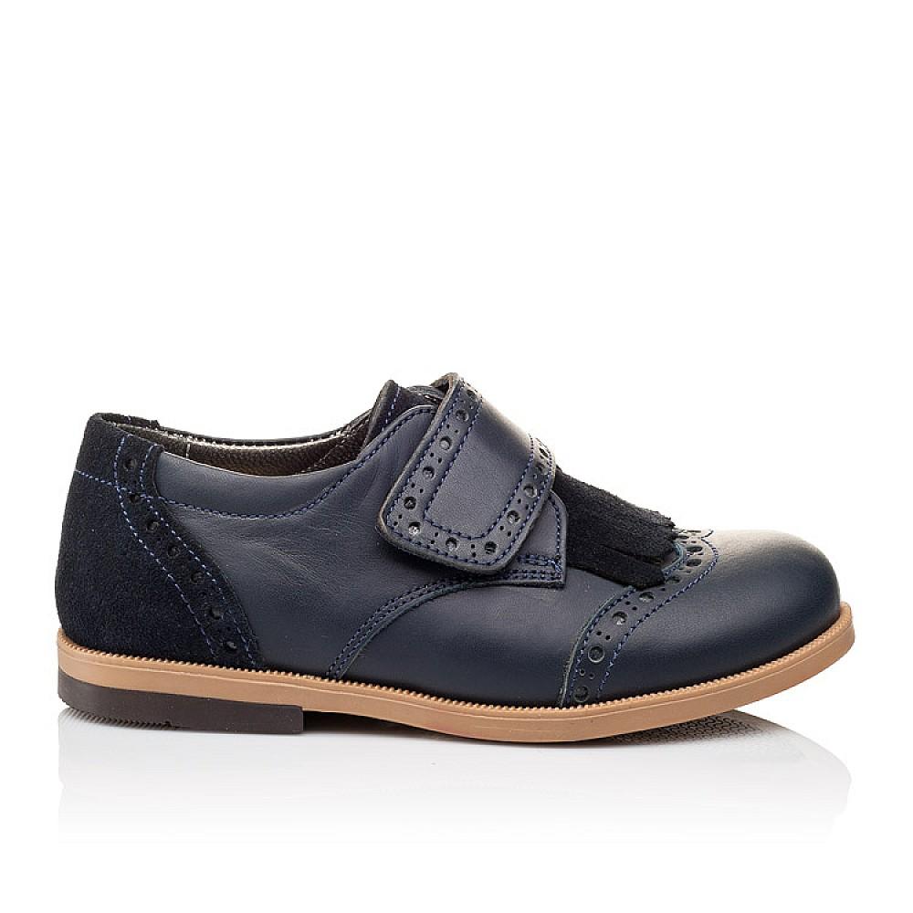 Детские туфли Bebbini синие для девочек натуральная кожа размер 22-30 (3020) Фото 4