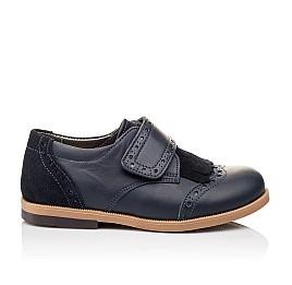 Детские туфли Bebbini синие для девочек натуральная кожа размер 22-29 (3020) Фото 4