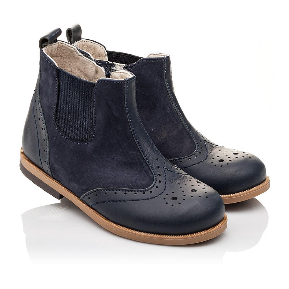 Детские демисезонные ботинки Bebbini темно-синие для девочек натуральная кожа размер 21-30 (3021) Фото 1
