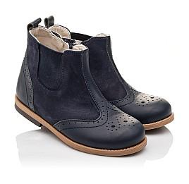 Детские демисезонные ботинки Bebbini темно-синие для девочек натуральная кожа размер 21-22 (3021) Фото 1