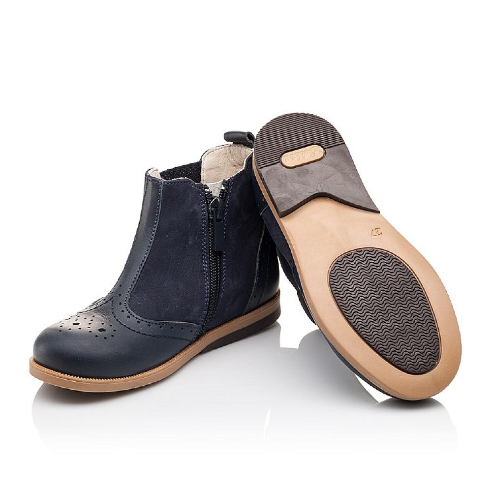 Детские демисезонные ботинки Bebbini темно-синие для девочек натуральная кожа размер 21-30 (3021) Фото 2