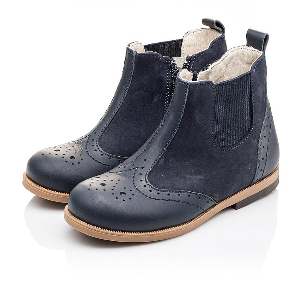 Детские демисезонные ботинки Bebbini темно-синие для девочек натуральная кожа размер 21-30 (3021) Фото 3