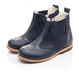 Детские демисезонные ботинки Bebbini темно-синие для девочек натуральная кожа размер 21-22 (3021) Фото 3