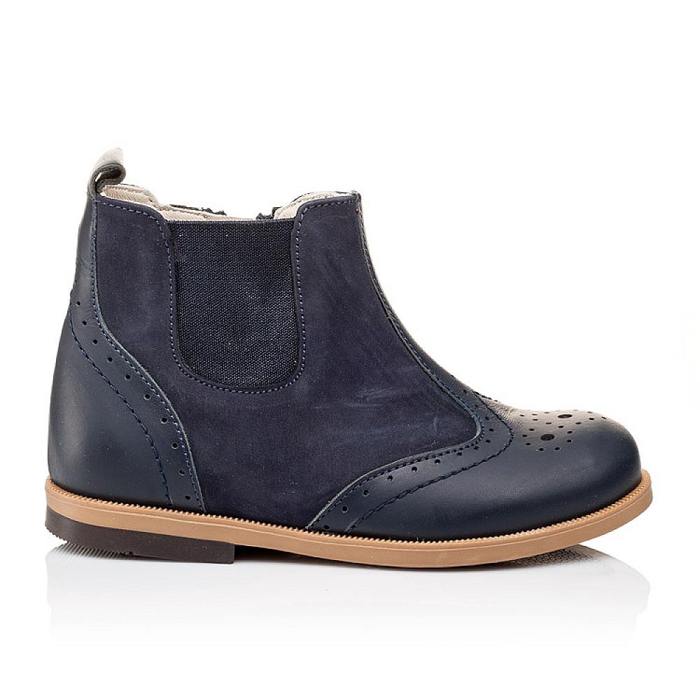 Детские демисезонные ботинки Bebbini темно-синие для девочек натуральная кожа размер 21-30 (3021) Фото 4