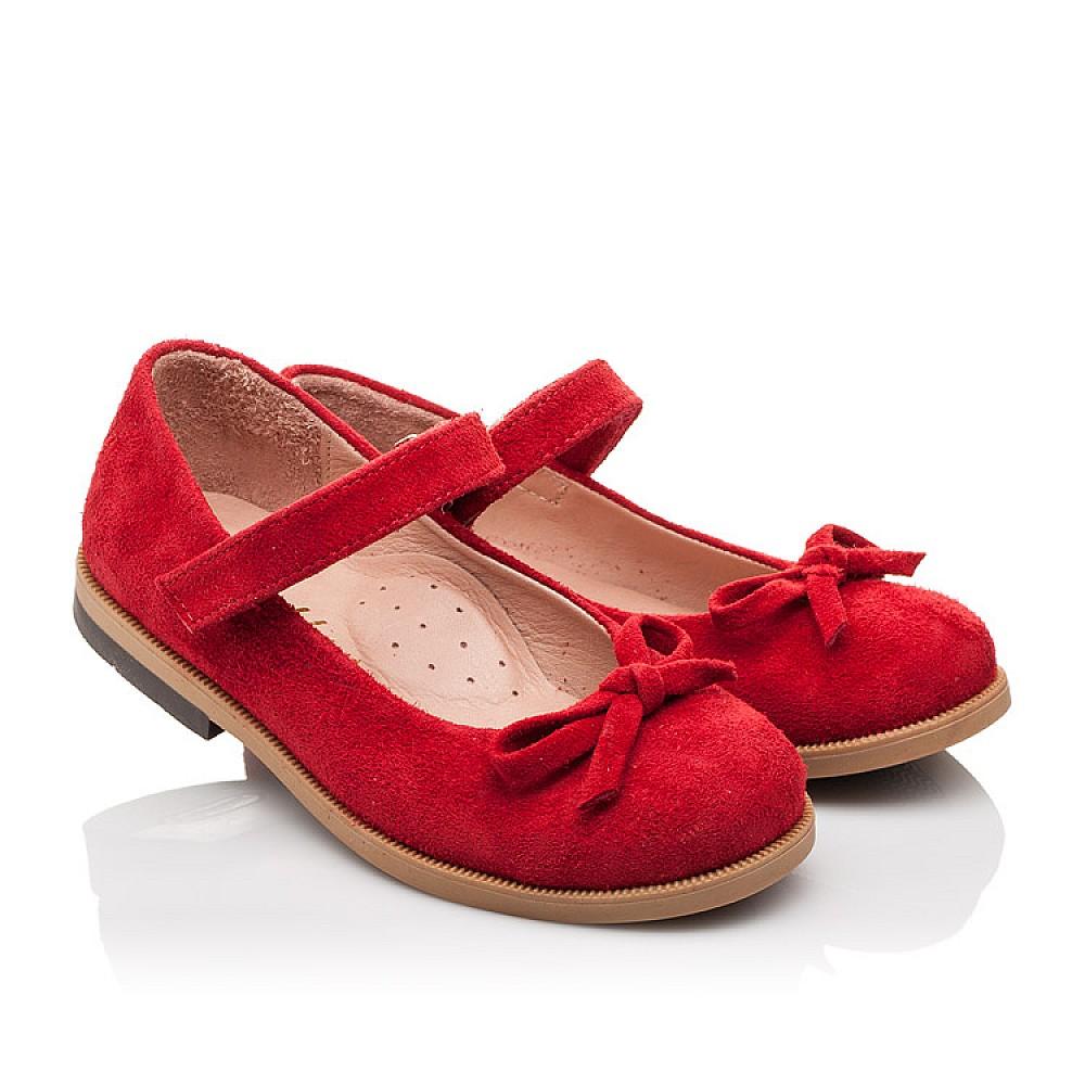 70362e42734db2 Дитячі Туфлі Bebbini червоні (3026) – купить в интернет-магазине ...