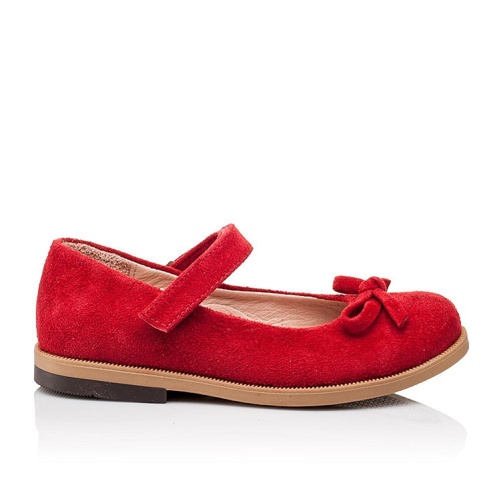 Детские туфли Bebbini красные для девочек натуральная замша размер 21-30 (3026) Фото 4