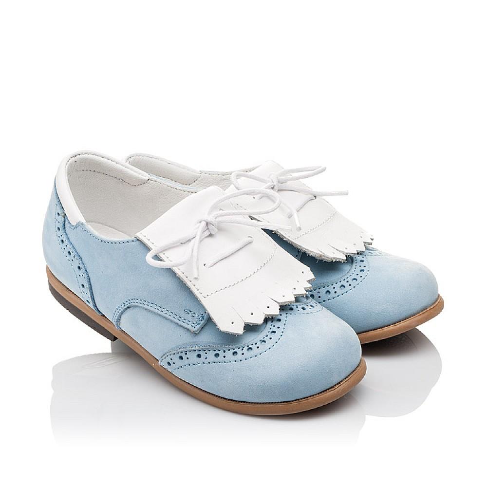Детские туфли Bebbini голубые для девочек натуральный нубук размер 24-28 (3031) Фото 1
