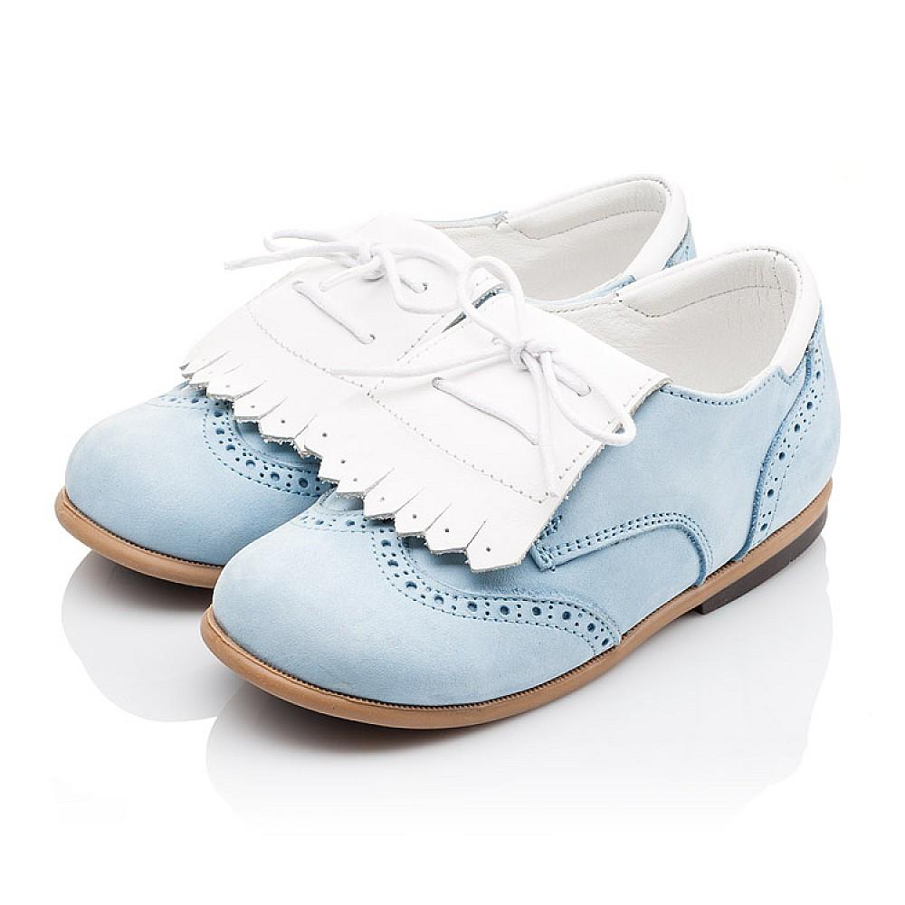 Детские туфли Bebbini голубые для девочек натуральный нубук размер 24-28 (3031) Фото 3