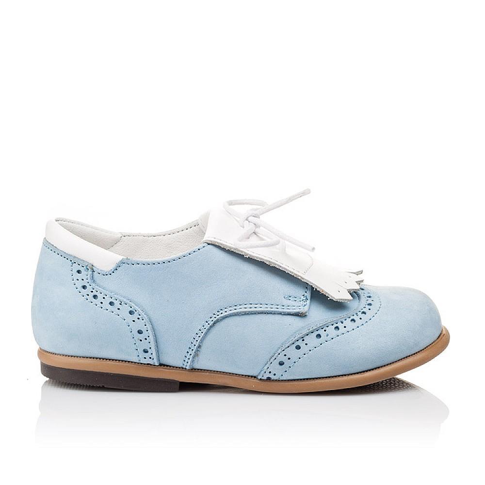 Детские туфли Bebbini голубые для девочек натуральный нубук размер 24-28 (3031) Фото 4