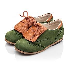 Детские туфли Bebbini зеленые для мальчиков натуральный нубук размер 21-30 (3032) Фото 3