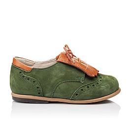 Детские туфли Bebbini зеленые для мальчиков натуральный нубук размер 21-30 (3032) Фото 4
