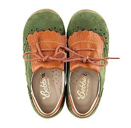 Детские туфли Bebbini зеленые для мальчиков натуральный нубук размер 21-30 (3032) Фото 5