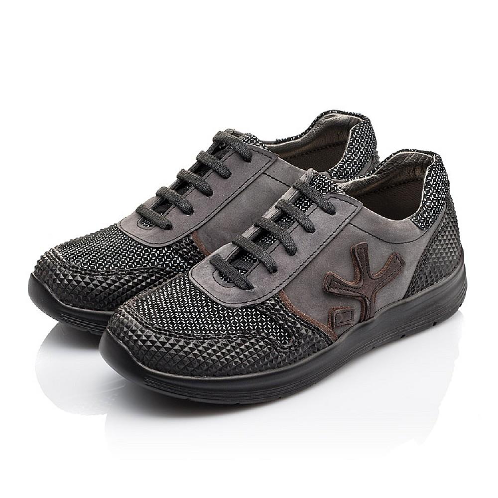Детские кроссовки (шнурок резинка) Woopy Orthopedic серые, черные для мальчиков натуральная кожа размер 31-39 (3039) Фото 3