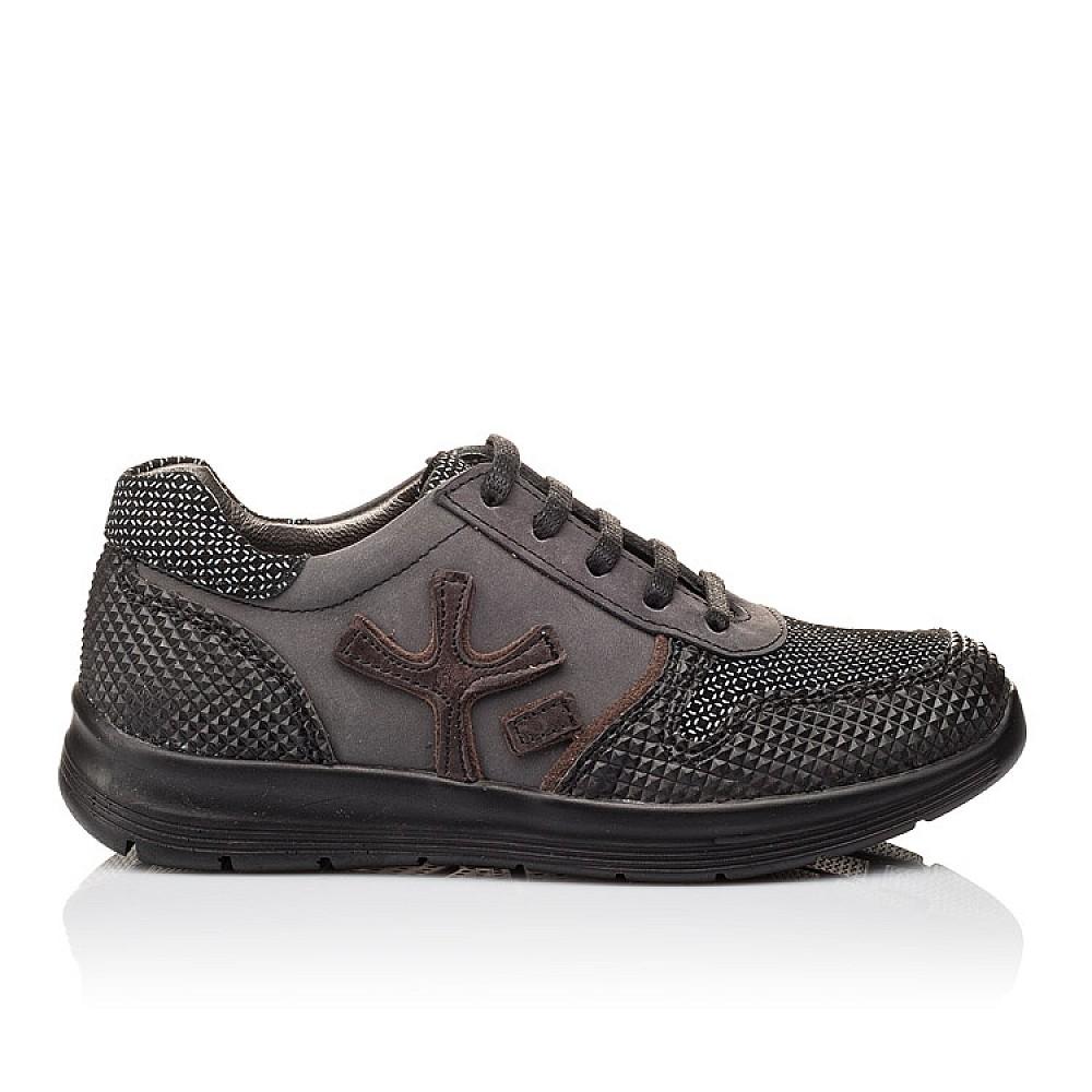 Детские кроссовки (шнурок резинка) Woopy Orthopedic серые, черные для мальчиков натуральная кожа размер 31-39 (3039) Фото 4