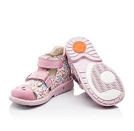 Детские закрытые ортопедические босоножки Woopy Orthopedic розовые для девочек натуральный нубук размер - (3045) Фото 2
