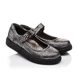 Детские туфли Woopy Orthopedic серебряные для девочек натуральная кожа размер - (3071) Фото 1