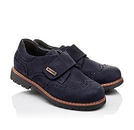 Детские туфли Woopy Orthopedic темно-синие для мальчиков натуральный нубук размер - (3078) Фото 1