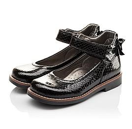 Детские туфли ортопедические Woopy Orthopedic черные для девочек натуральная лаковая кожа размер - (3080) Фото 2