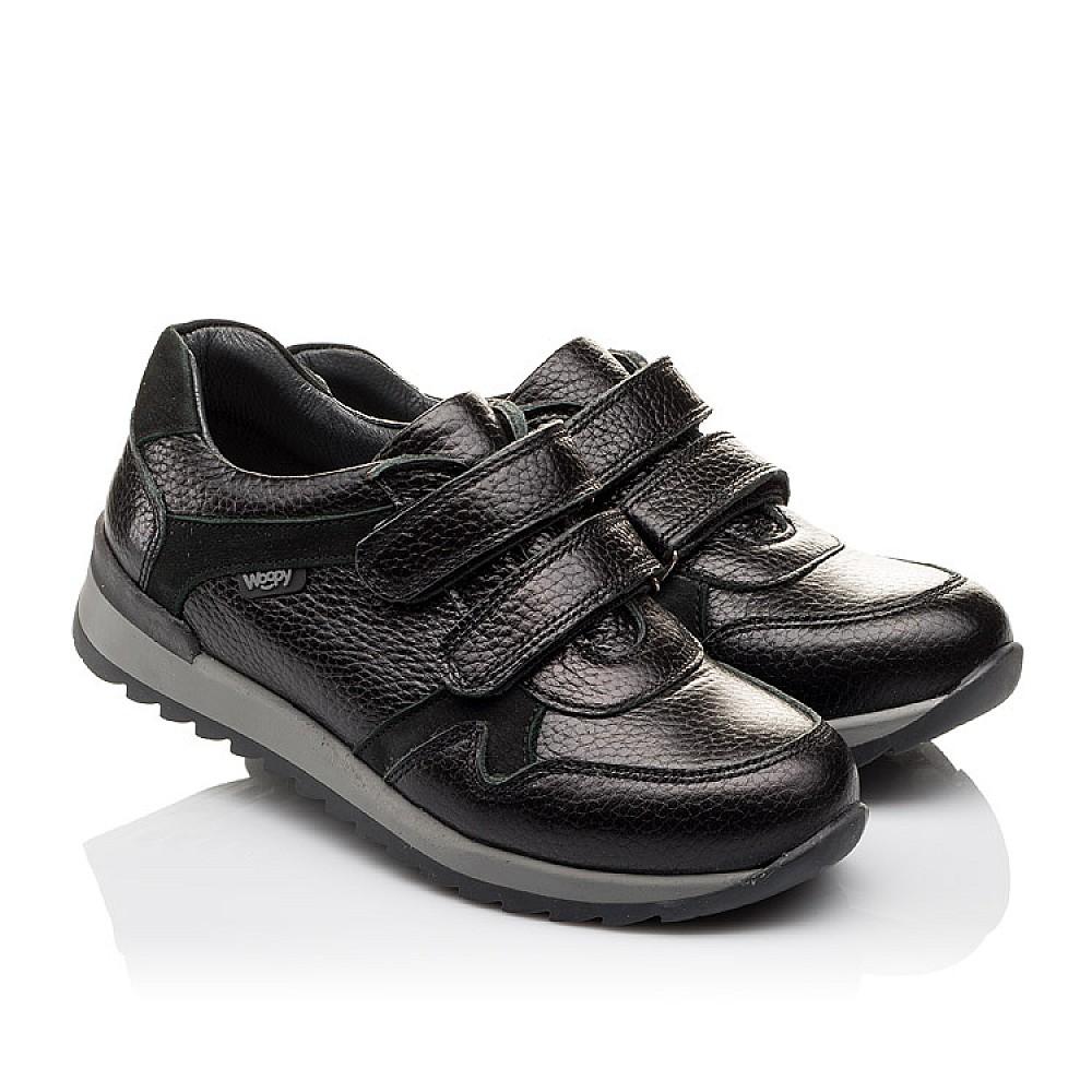 Детские кроссовки Woopy Orthopedic черные для мальчиков натуральная кожа размер 30-39 (3088) Фото 1