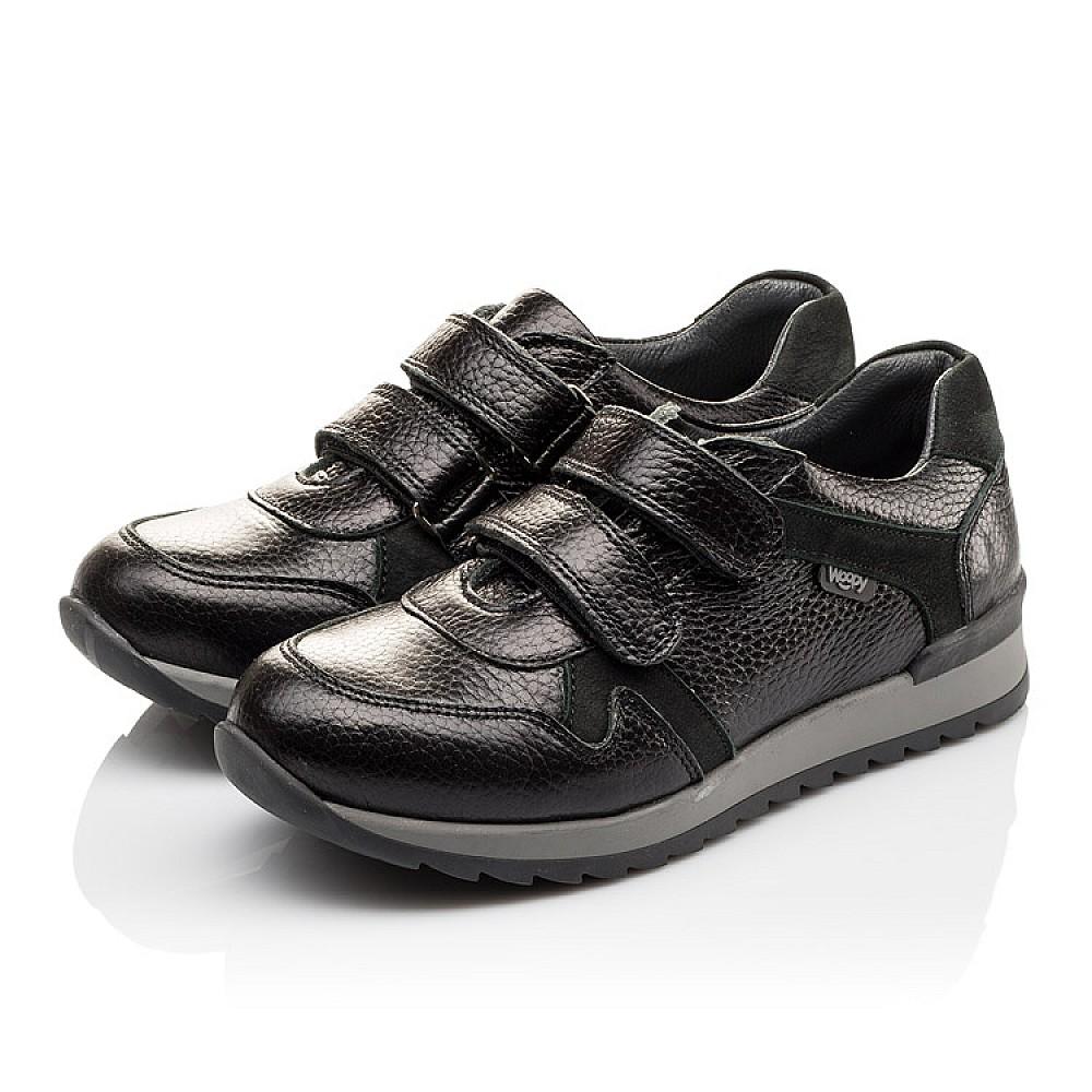 Детские кроссовки Woopy Orthopedic черные для мальчиков натуральная кожа размер 30-39 (3088) Фото 3
