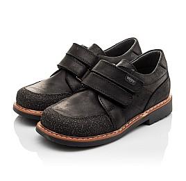 Детские туфли Woopy Orthopedic черные для мальчиков натуральный нубук OIL размер - (3092) Фото 3
