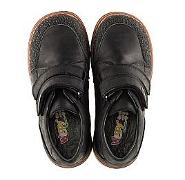 Детские туфли Woopy Orthopedic черные для мальчиков натуральный нубук OIL размер - (3092) Фото 5