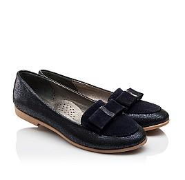 Детские туфли Woopy Orthopedic темно-синие для девочек натуральный нубук размер - (3105) Фото 1