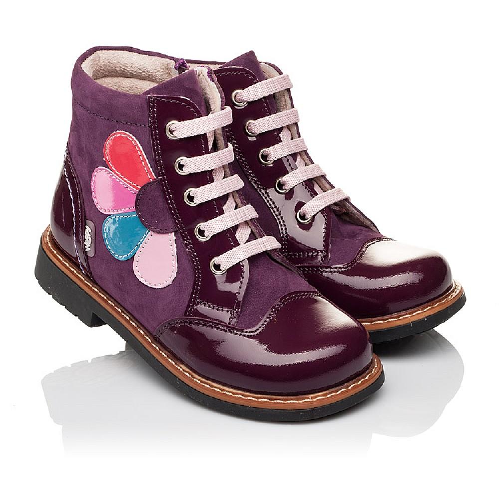 Детские высокие демисезонные ботинки Woopy Orthopedic фиолетовый для девочек натуральная лаковая кожа и нубук размер 18-30 (3139) Фото 1