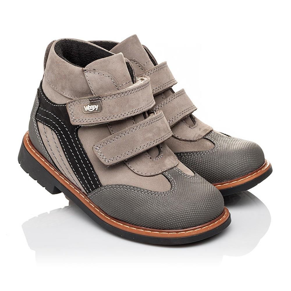 Детские демисезонные ботинки Woopy Orthopedic серые для мальчиков натуральный нубук и кожа размер 20-30 (3140) Фото 1