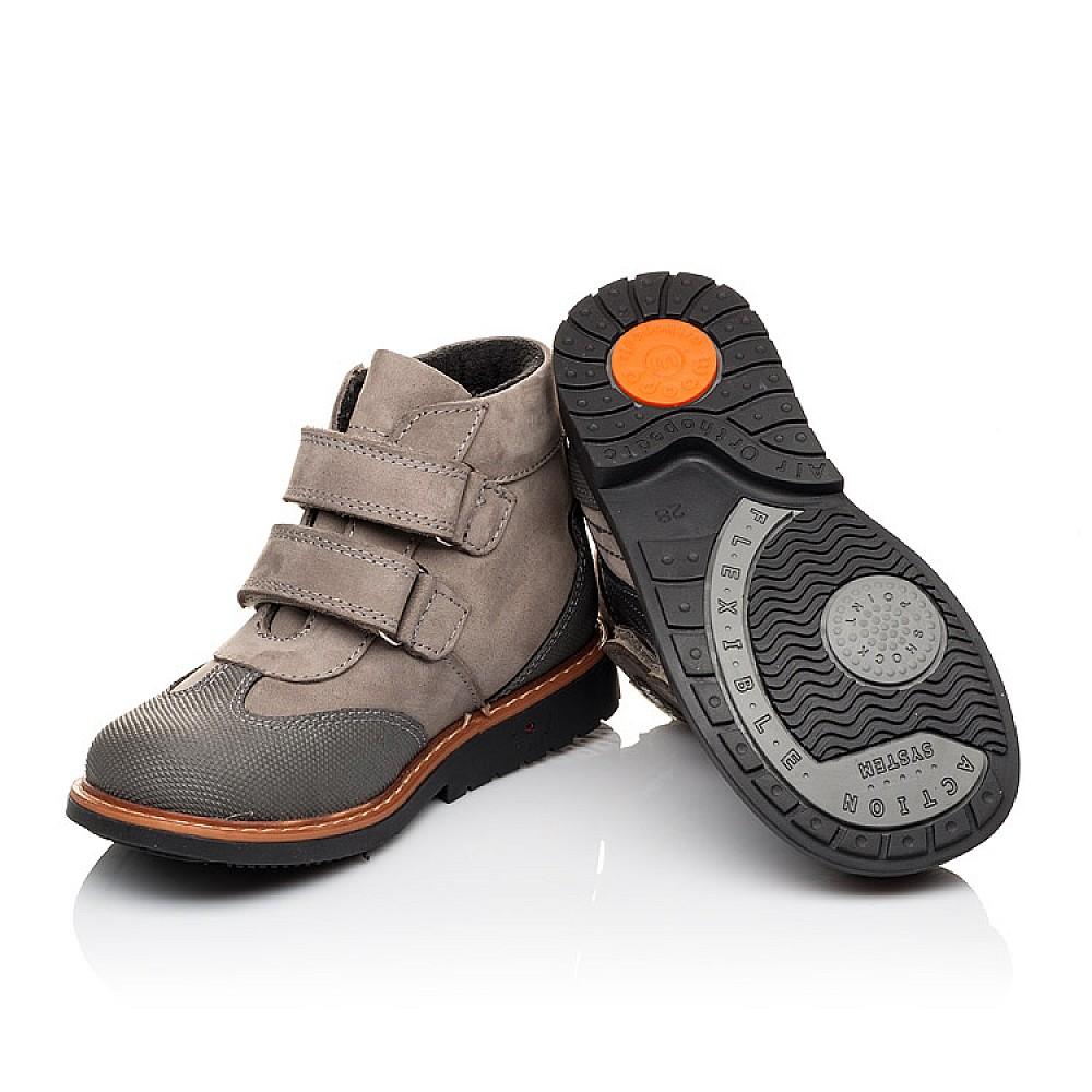 Детские демисезонные ботинки Woopy Orthopedic серые для мальчиков натуральный нубук и кожа размер 20-30 (3140) Фото 2