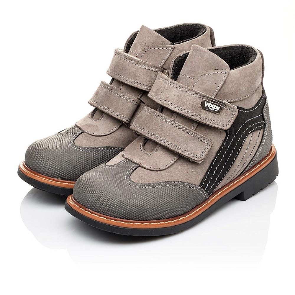 Детские демисезонные ботинки Woopy Orthopedic серые для мальчиков натуральный нубук и кожа размер 20-30 (3140) Фото 3