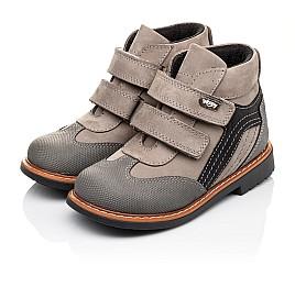 Детские демисезонные ботинки Woopy Orthopedic серые для мальчиков натуральный нубук и кожа размер 20-21 (3140) Фото 3