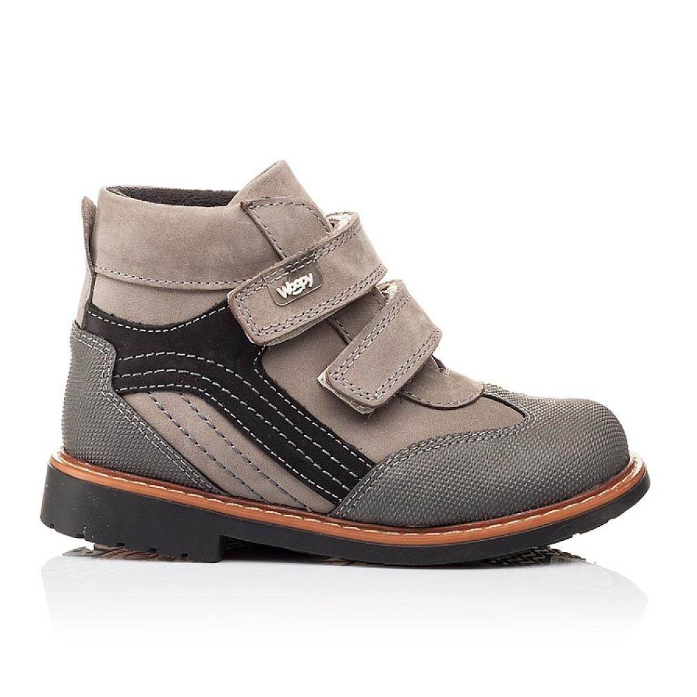 Детские демисезонные ботинки Woopy Orthopedic серые для мальчиков натуральный нубук и кожа размер 20-30 (3140) Фото 4