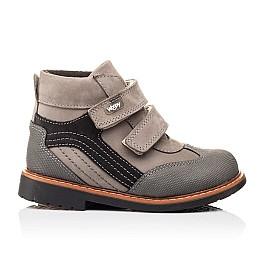 Детские демисезонные ботинки Woopy Orthopedic серые для мальчиков натуральный нубук и кожа размер 20-21 (3140) Фото 4