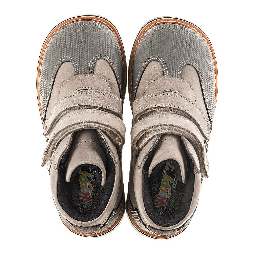 Детские демисезонные ботинки Woopy Orthopedic серые для мальчиков натуральный нубук и кожа размер 20-30 (3140) Фото 5