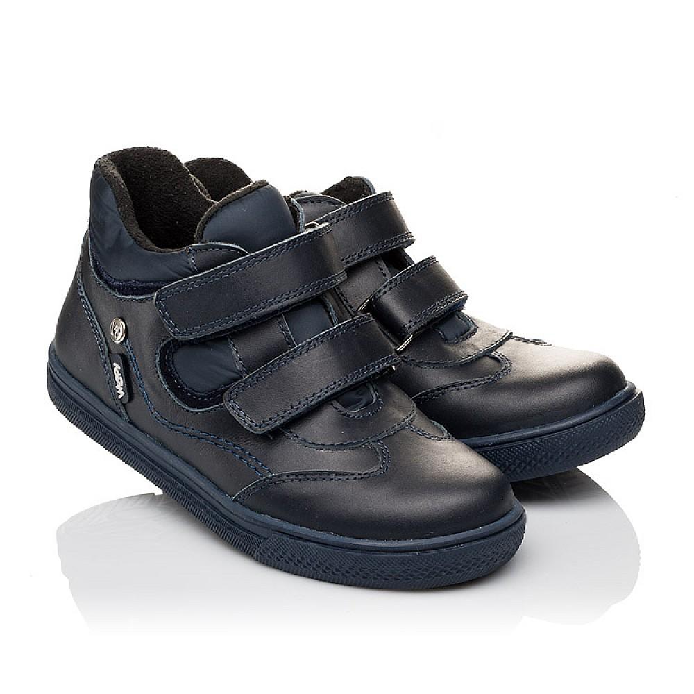 Детские демисезонные ботинки Woopy Orthopedic синие для мальчиков натуральная кожа размер 24-36 (3143) Фото 1