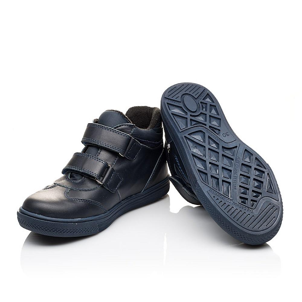 Детские демисезонные ботинки Woopy Orthopedic синие для мальчиков натуральная кожа размер 24-36 (3143) Фото 2