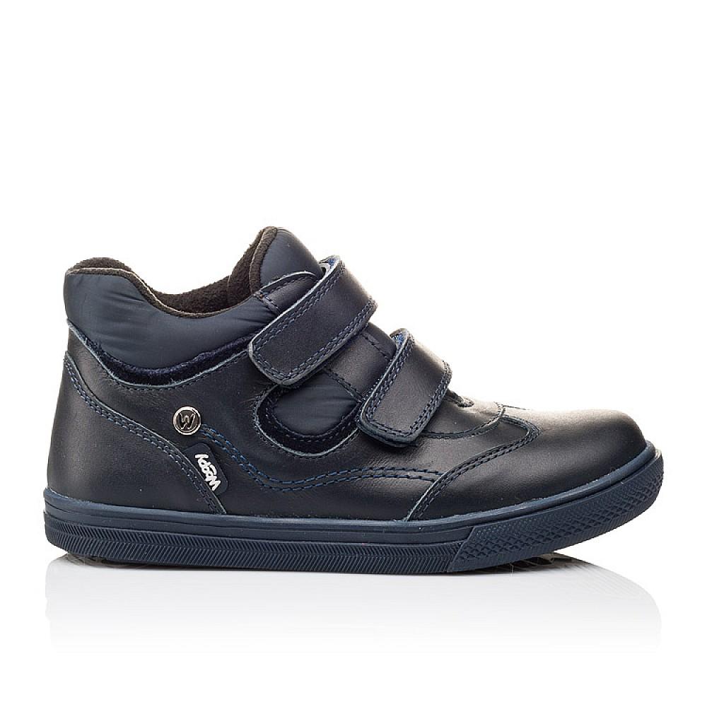 Детские демисезонные ботинки Woopy Orthopedic синие для мальчиков натуральная кожа размер 24-36 (3143) Фото 4