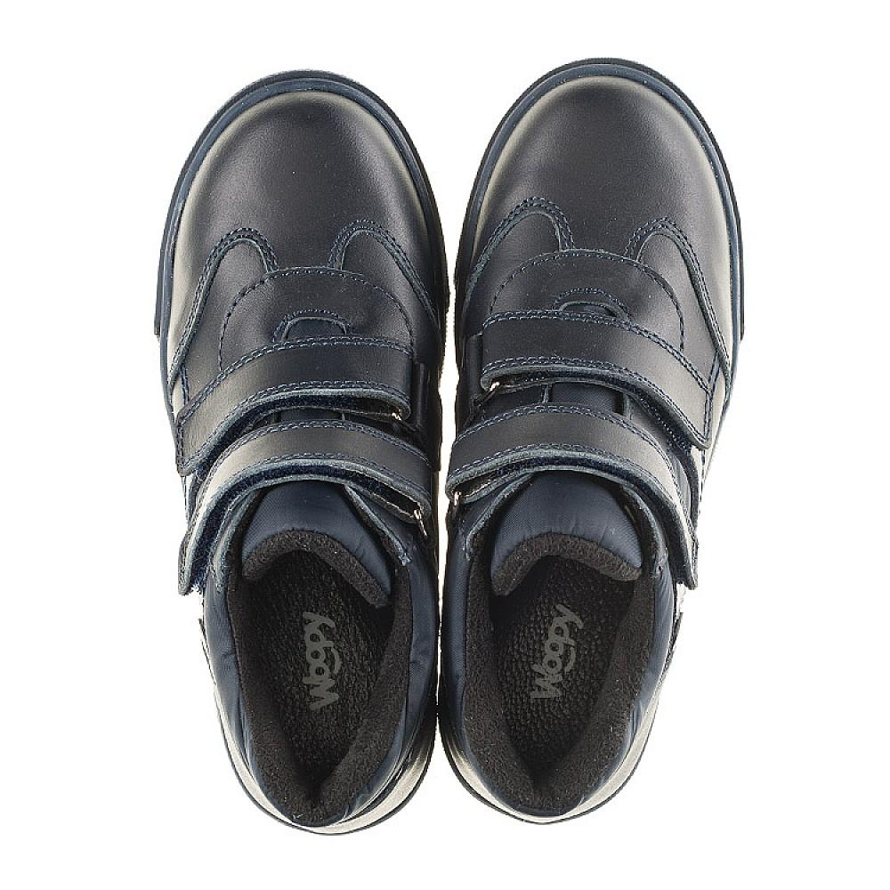 Детские демисезонные ботинки Woopy Orthopedic синие для мальчиков натуральная кожа размер 24-36 (3143) Фото 5