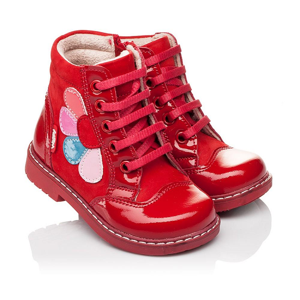 Детские высокие демисезонные ботинки Woopy Orthopedic красные для девочек натуральная лаковая кожа и нубук размер 18-25 (3144) Фото 1