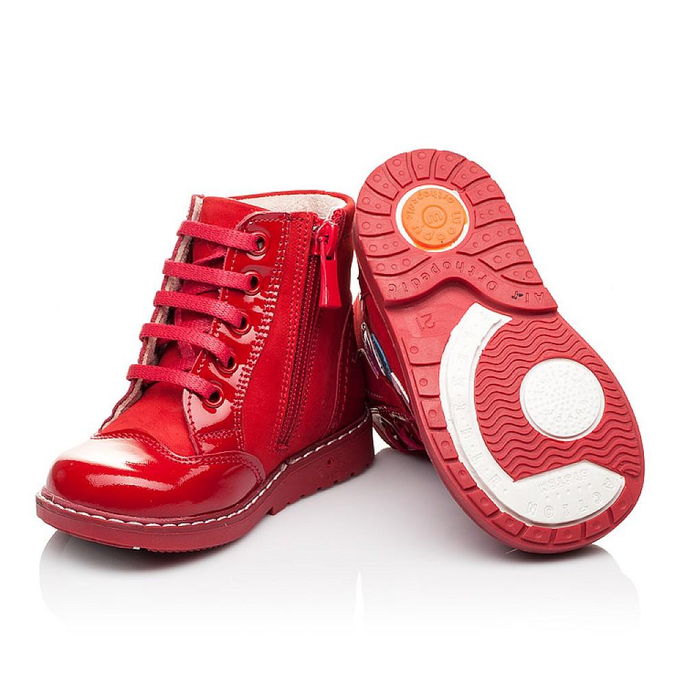 Детские высокие демисезонные ботинки Woopy Orthopedic красные для девочек натуральная лаковая кожа и нубук размер 18-25 (3144) Фото 2