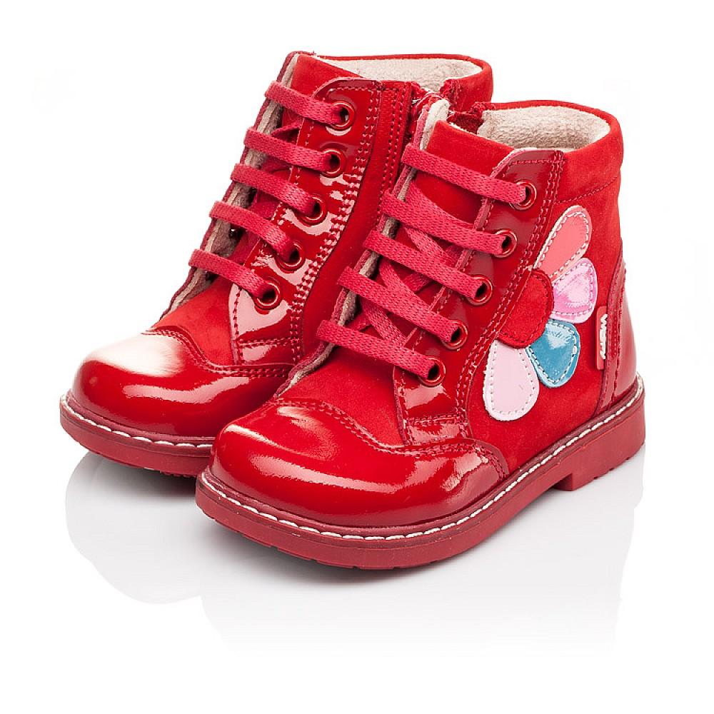 Детские высокие демисезонные ботинки Woopy Orthopedic красные для девочек натуральная лаковая кожа и нубук размер 18-25 (3144) Фото 3