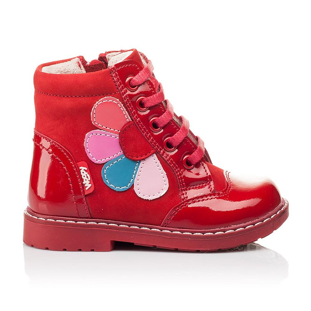 Детские высокие демисезонные ботинки Woopy Orthopedic красные для девочек натуральная лаковая кожа и нубук размер 18-25 (3144) Фото 4