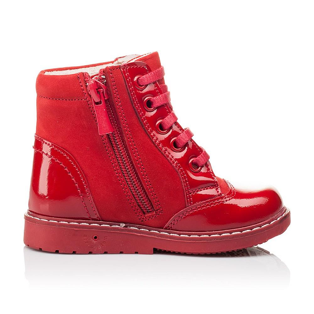 Детские высокие демисезонные ботинки Woopy Orthopedic красные для девочек натуральная лаковая кожа и нубук размер 18-25 (3144) Фото 5